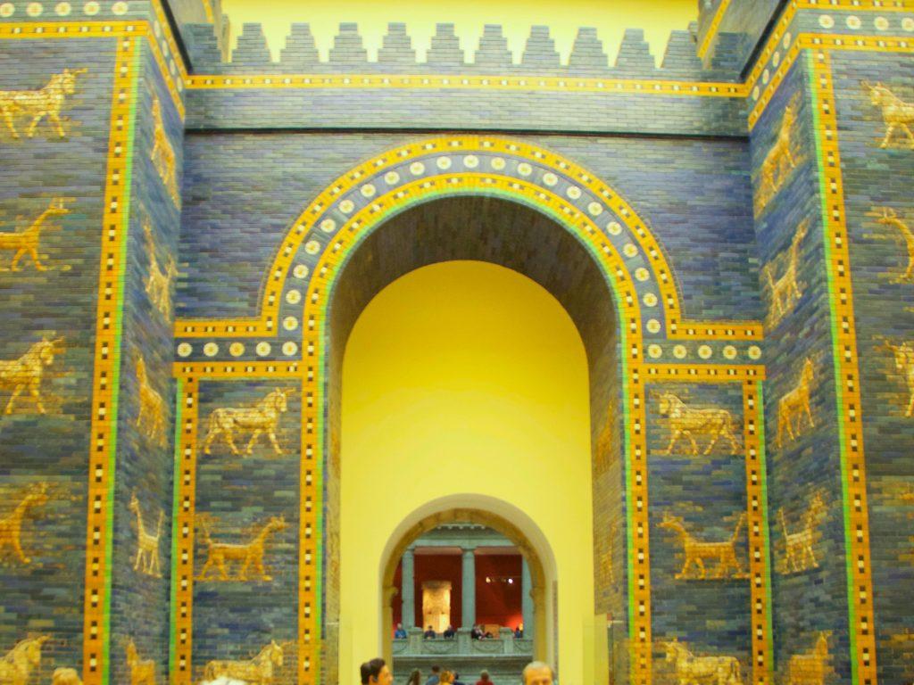 Pergamom museum